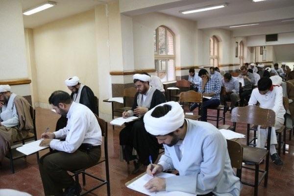 دانشگاه معارف اسلامی در مقطع کارشناسی ارشد دانشجو می پذیرد