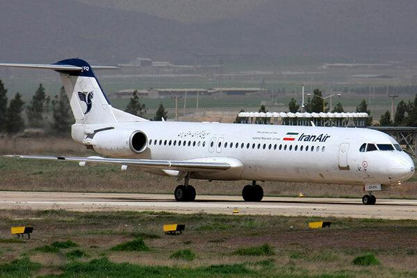 راه اندازی هوانوردی عمومی در فرودگاه خرم آباد