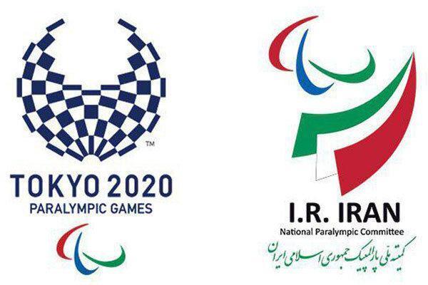 پیگیری تمرینات پارالمپین های 4 رشته زیر نظر کمیته ملی پارالمپیک