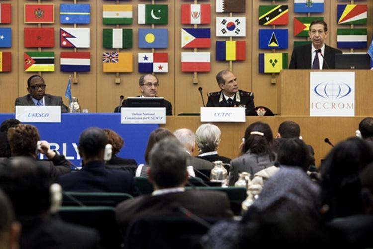 عضویت ایران در شورای اجرایی مرکز بین المللی ایکروم