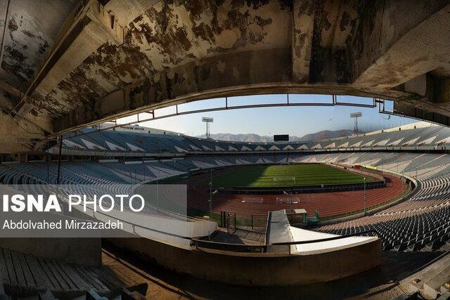استادیوم آزادی آماده میزبانی شهرآورد است