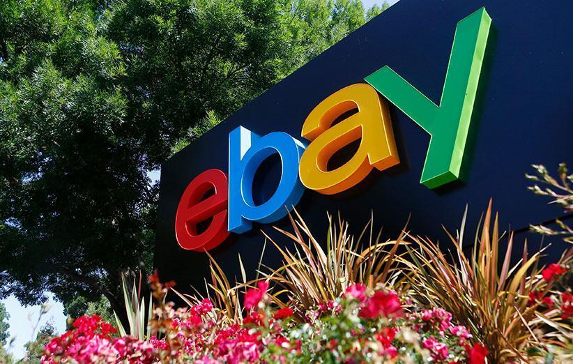 شرکت ebay یکی از قدیمی ترین های اینترنت رسماً 25 ساله شد