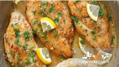 طرز تهیه خوراک مرغ اسپانیایی اصیل و خوشمزه