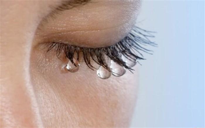چرا با گریه کردن آرام می شویم؟