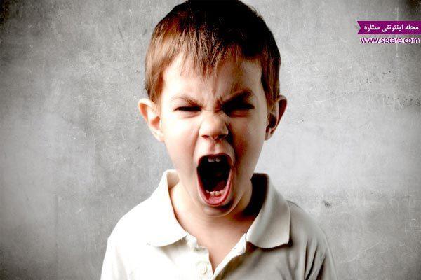 درمان عصبانیت و پرخاشگری بچه ها با ده توصیه به والدین